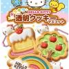 Re-Ment Hello Kitty Sparkly Clear Cookie Mascot รีเมนท์อาหารจำลอง ชุดคุกกี้คิตตี้ 5 แบบ