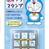 ตัวปั๊มฐานไม้รวมโดราเอมอนจิ๋วพร้อมกล่อง (Doraemon Mini Stamper)