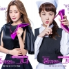 Woman of Dignity 5 DVD [ซับไทย] [คิมฮีซอน/คิมซอนอา/ลีคิวู/ซังฮุนจอง]