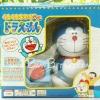ตุ๊กตาวิทยุบังคับโดราเอมอนสปิน (R/C Doraemon Spin)