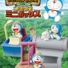 ReMent Doraemon Diorama Mini Box รีเมนท์ ชุดกล่องเก็บของโดราเอมอน 6แบบ