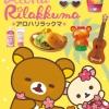 [SOLD OUT] รีเมนท์อาหารจิ๋ว ชุดหมีลีลัคคุมาฮาวาย 8แบบ Re-Ment Aloha Rilakkuma