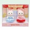 ซิลวาเนียน เบบี้แมวซิลค์กับเบบี้กระต่ายช็อคโกแลตในชุดราตรี (JP) Sylvanian Families the Little Princesses