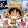 โมเดลของเล่นวันพีส 7 แบบ (Bandai One Piece Goods Vol.3)