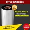 ริบบอนเรซิ่น (Ribbon Resin) 110mm x 300m