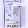 ฟิล์มกระจกเต็มจอ Huawei P8 Lite(2017) สีขาว