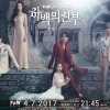 Bride of the Water God 4 DVDจบ [ซับไทย] [นัมจูฮยอก /ชินเซคยอง]