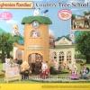 โรงเรียนต้นไม้ ซิลวาเนียน Sylvanian Families Country Tree School