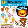 ไอศครีมโคนหมีลีลัคคุมา มีแสงไฟ 6 แบบ Rilakkuma Icecream Light Key Chain