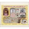 ซิลวาเนียนกิ๊ฟท์เซ็ท พี่สาวกระรอกกับเฟอร์นิเจอร์ (JP) Sylvanian Families Girl's Furniture Set 2010
