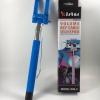 Volume key cable selfie pod (แบบเล็ก) สีน้ำเงิน