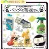 ReMent Panda Medicine Shop Strong Magnet รีเม้นแม่เหล็ก/แม็กเน็ตติดตู้เย็นแพนด้า