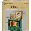ซิลวาเนียน ชั้นหนังสือสีเขียว (JP) Sylvanian Families Green Ornate Bookshelf