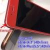 ฟิล์มกระจก Iphone 7 เต็มจอสีแดง 4D