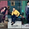 Chicago Typewriter 4 DVD จบ [ซับไทย] [ยูอาอิน/อิมซูจอง/โกคยองพโย]