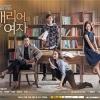 Woman with a Suitcase 4 DVD จบ [ซับไทย] [ซอยจีวู /จู จินโม/ อีจุน/จอนเฮบิน]