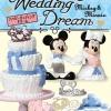 [Out of Stock] รีเม้นของจิ๋ว ชุดงานแต่งสุขสันต์มิกกี้-มินนี่ 8 แบบ Re-ment Mickey & Minnie Happy Wedding Dream