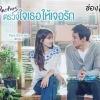 Doctors ตรวจใจเธอให้เจอรัก 5 DVDจบ [พากษ์ไทย+ซับไทย]