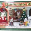 ซิลวาเนียน ชุดคริสต์มาส Sylvanian Families Christmas Set