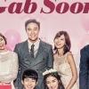 Our Gab Soon 16 DVD [61ตอนจบ] [ซับไทย] [ซงแจริม/คิมโซอึน]