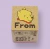 ตัวปั๊มฐานไม้รูปหมีพูห์ From (Pooh Mini Stamper DO-147AE)