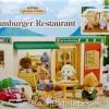 ซิลวาเนียน ร้านแฮมเบอร์เกอร์ (EU) Sylvanian Families Hamburger Shop (LITE Ver.)