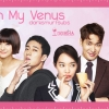 Oh My Venus ไม่อ้วนเอาเท่าไร 4 DVDจบ ภาพมาสเตอร์ โมเสียงไทย