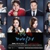 Sweet Savage Family 4 DVDจบ ลดบิตซับไทย [คิมมยองซู/ยูซอน/จองจุนโฮ/มูนจองฮี]