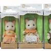 [SOLD OUT] ครอบครัวซิลวาเนียน คีทส์-แมวสีครีม (Sylvanian Families KEATS Cream Cat Family)