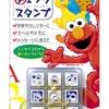 ตัวปั๊มฐานไม้รวมเอลโม่-เซซามีจิ๋วพร้อมกล่อง (Sesame Street - Elmo Mini Stamper)