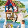 ซิลวาเนียน เกาะลับแล Sylvanian Families Secret Island Playhouse