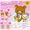ตุ๊กตาห้อยมือถือ หมีลีลัคคุมา 5 แบบ Rilakkuma Heart Bath Time Key chain Figure