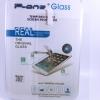 ฟิล์มกระจก MediaPad T1-701U-7.0