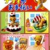 รีเมนท์ของจิ๋ว ชุดหมีเทดดี้ทำอาหาร 8 แบบ Re-ment Teddy's Homemade