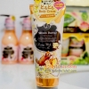 AHALO BUTTER Body Cream Honey Milk 150g
