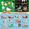 ReMent Hello Kitty Coffee Shop รีเม้นของจิ๋ว ชุดร้านกาแฟคิตตี 8 แบบ