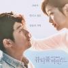 Beautiful Mind 4 DVDจบลดบิต ซับไทย [จางฮยอก,พัคโซดำ]