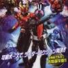 แคนดี้ทอยส์..ไอ้มดแดง 7 กล่อง (Chozokei Masked Rider Part-1)