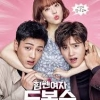 Strong Woman Do Bong Soon 4 DVD จบ [ซับไทย] [พัคฮยองชิก/จีซู/พัคโบยอง]