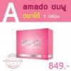 """""""Amado"""" อมาโด้กล่องชมพู เติมเต็มสุขภาพคุณผู้หญิง 1 กล่อง กล่องละ 849 บาท"""