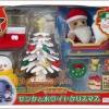 ซิลวาเนียน ชุดซานต้าพ่อหมีเปติท (JP) Sylvanian Families DX X'mas Set 2007