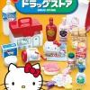 [SOLD OUT] รีเมนท์ของจิ๋ว ชุดเฮลโลคิตตี้ ร้านขายยา 8แบบ Re-ment Hello Kitty Minna no Drug Store