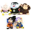 ตุ๊กตาดราก้อนบอลแซดคอลเลคชั่น 5 ตัว (Banpresto Dragonball Z Collection Plush Toy)