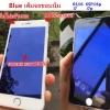 ฟิล์มกระจกเต็มจอขอบนิ่มถนอมสายตา Iphone 7 Plus/Iphone 8 Plus สีขาว