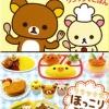 ของจิ๋วรีเมนท์ อาหารหมีลีลัคคุมา 8แบบ Re-Ment Rilakkuma Warm and Fluffy Meals