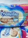 มามี่โพโค แบบเทป สำหรับเด็กแรกเกิด - 5 kg. (แพค 26 ชิ้น)