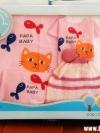 ชุดของขวัญ PAPA BABY สำหรับเด็กแรกเกิด 5 รายการ