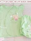 ชุดเสื้อผูกหน้า+กางเกง Babies four