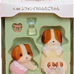 ซิลวาเนียน คู่แฝดชิฟฟ่อน-ท่านอน/คลาน (Sylvanian Families Chiffon Dog Twins)