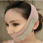 V-Shape Face Belt สีชมพู-เทา แบบ ปิดปาก สายรัดหน้าเรียว วีเชฟ สไตล์เกาหลี เข็มขัดรัดหน้าเรียว ยกกระชับแก้มและคาง ช่วยให้หน้าเรียวโดยไม่ต้องพึ่งศัลยกรรม
